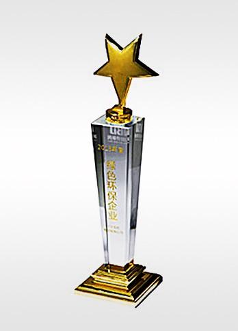 2013年《每日經濟新聞》環保清馨獎「綠色環保企業」