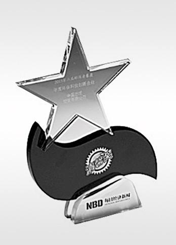 2015年《每日經濟新聞》環保清馨獎「年度環保科技創新企業」