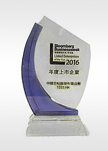 《彭博商業周刊中文版》「年度上市企業」