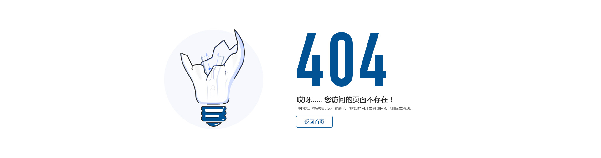 中國社會科學院「2016-2017年度最具競爭力鋁業集團」