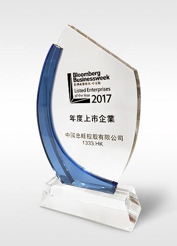"""《彭博商业周刊中文版》""""2017年度上市企业"""""""