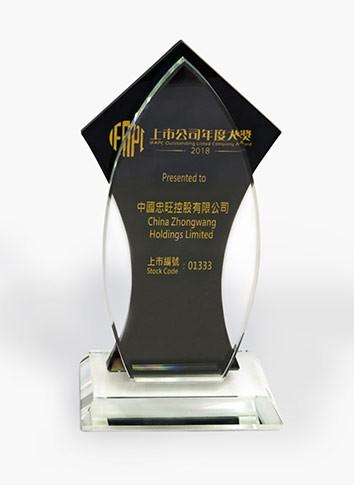 香港股票分析师协会-上市公司年度大奖2018