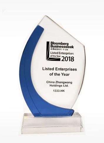 《彭博商业周刊/中文版》 – 年度上市企业2018
